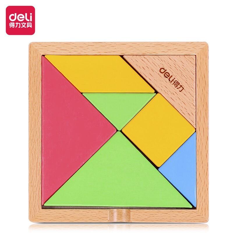 得力(deli)木质儿童经典七巧板早教玩具创艺几何认知智力拼图 74304