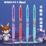 晨光Nanci囡茜自动铅笔0.5 AMPH1410