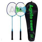 【得力旗下】安格耐特羽毛球拍双拍成人耐用球拍羽拍套装耐打型羽毛球拍 蓝色羽拍 F2102