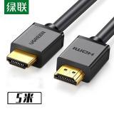 绿联(UGREEN) HDMI线工程级 4K数字高清线3D视...