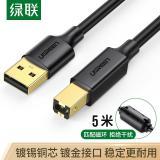 绿联(UGREEN)USB2.0高速打印线方口镀5米1035...