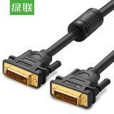 绿联DVI线连接显示器数据线dvi-d双通道高清延长线 1.5米