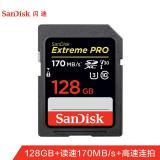 闪迪(SanDisk)128GB SD存储卡 U3 C10 V30 4K至尊超极速版数码相机内存卡 读速170MB/s 写速90MB/s