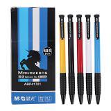 晨光文具ABP41701圆珠笔 0.7mm蓝色笔芯