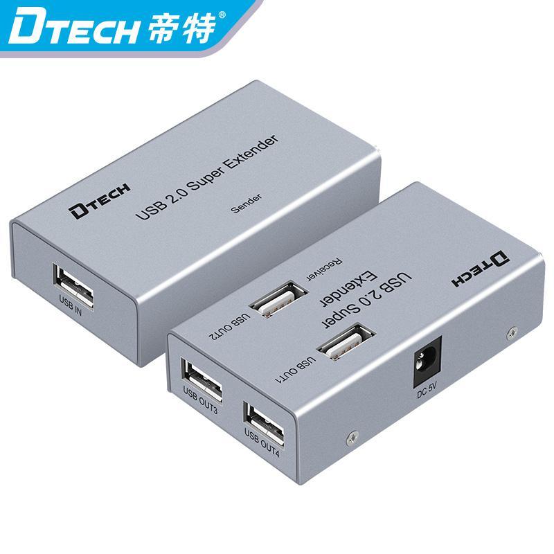 帝特DT-7014A USB单网线延长器1分4集线器RJ45转usb转网线延长器50米