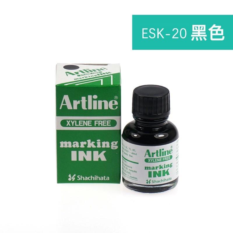 日本旗牌(Shachihata)Artline油性记号笔专用补充墨水  20ml/瓶 ESK-20
