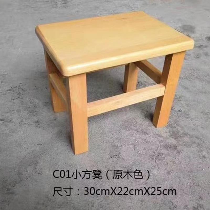 实木小方凳C01