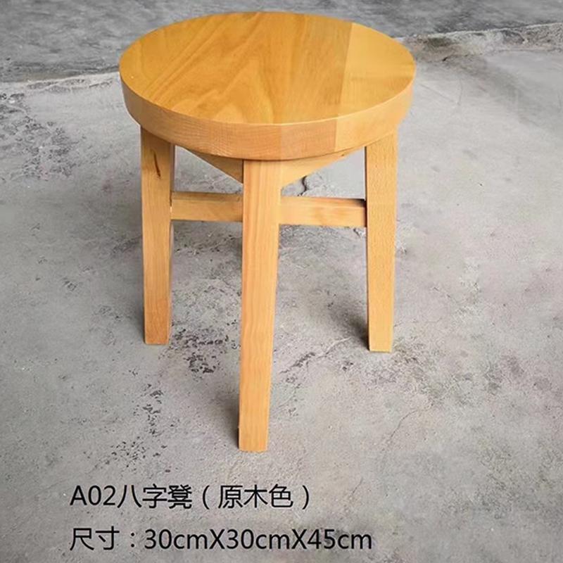 实木圆凳八字凳A02