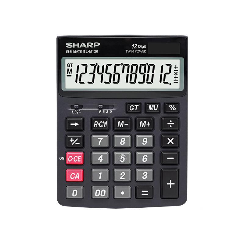 夏普计算器(SHARP)EL-M120商务办公计算器小号太阳能双电源计算机