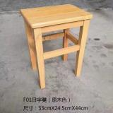 木凳子日字凳 实木凳子F01