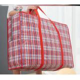 蛇皮袋红白蓝编织袋行李打包托运搬家袋