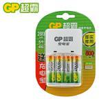 超霸(GP) KB01标准安全充电套装5号2600毫安AA 7号AAA充电电池通用 五号七号套装 标准充+4节2600毫安电池4节