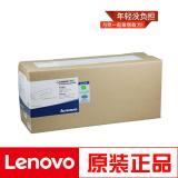 原装正品 联想(lenovo) LT4639S1 黑色墨粉(...