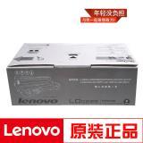 联想(Lenovo)LD0225 黑色硒鼓 (适用于LJ25...