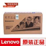 原装 联想 LD1060 正品硒鼓:适用于LJ6000/LJ...