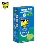 Raid/雷达电热蚊香片30片桉树型 强效有效驱蚊 30晚 ...
