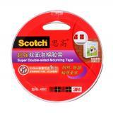 3M思高420C超强双面泡棉胶带 泡沫海绵胶