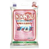 红水晶东北优质珍珠米 5kg