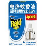雷达Raid电热蚊香液 21ml/盒 每晚有效驱蚊8小时