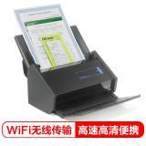 富士通(Fujitsu)ix500扫描仪A4高速高清彩色双面...