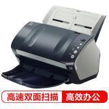 富士通(Fujitsu)Fi-7140 扫描仪A4高速双面自...