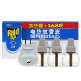 雷达电热蚊香液套装无香味3液1个插电加热器防驱蚊液水家用客厅