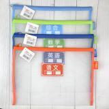 晨光文具 A4科目袋透明网格学科分类文件袋语文数学英语ADM...