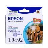 爱普生(EPSON) T0492青色墨盒R210/R230/...