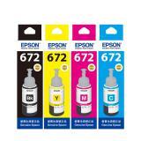 爱普生T6721原装墨水L380 L385 L485 L551 L1300 L360 L220打印机 T672爱普生原装墨水4色/套