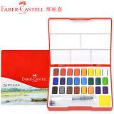 德国辉柏嘉(Faber-castell)固体水彩颜料套装24...