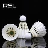 亚狮龙羽毛球RSL8号7号6号5号4号3号2号1号球飞行稳定耐打比赛训练羽球