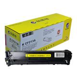 科思特 CF213A 适用惠普CP1215 M276fn 佳...