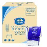 商用维达擦手纸张200抽*20包 公用吸水纸洗手抽纸巾卫生纸VS2056