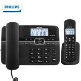 飞利浦 PHILIPS 数字无绳电话机 无线固定座机电话子母...