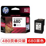 惠普(HP)F6V27AA 680黑色墨盒(适用HP Des...