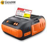 科密 PB8001 标签机打印机 蓝牙条码手持便携式 80m...