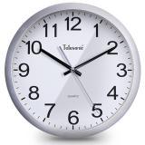 天王星(Telesonic)挂钟 客厅卧室静音时钟创意简约石...