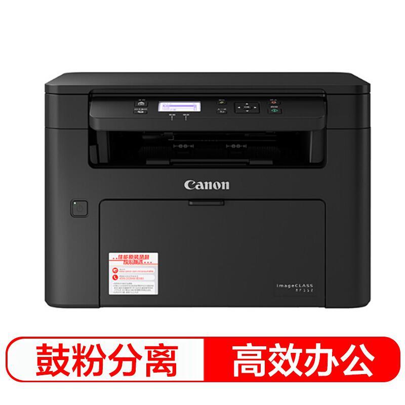 佳能(Canon)ic MF112 智能黑立方 A4幅面黑白激光多功能打印一体机(打印、复印、扫描)