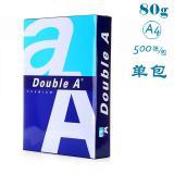 DoubleA(Double A)复印纸 达伯埃A4 80g  打印不卡纸