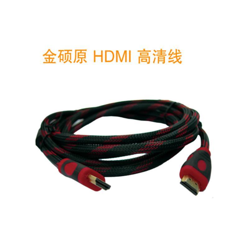 HDMI 高清线 电脑电视连接数据线