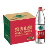 农夫山泉 饮用水 饮用天然水1.5L*12瓶 整箱装