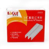 益而高(EaGLE)重型订书针 23/23加厚书钉高穿透书订1000枚/盒 可订180页 2323